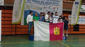 Albacete - 1