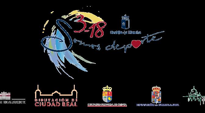 CAMPEONTAOS ESCOLARES PROVINCIALES 2020