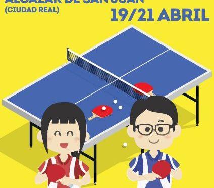 Campeonato de ESPAÑA en Edad Escolar 2019