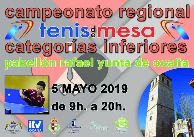 REGIONAL CATEGORIAS INFERIORES 2019